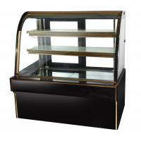 Buy cheap Stainless Steel Adjustable Shelves Cake Display Freezer For Supermarket from wholesalers