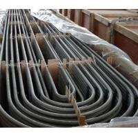 Buy cheap Seamless Carbon Steel Boiler Tubes for High-Pressure Service from wholesalers