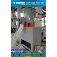Wholesale High speed mixer for PVC powder /High speed PVC mixing machine / plastic powder mixing machine / plastic mixer / PVC mix from china suppliers