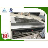 Universal Smokeless Commercial Electric Grill For Restaurant Energy Saving for sale