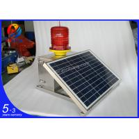 Wholesale Solar powered aviation obstruction light/solar warning marking light/solar obstruction light from china suppliers