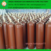Wholesale acetylene gas for welding from china suppliers