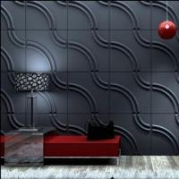 Wholesale Wall Panel, Fashionable and Modern Design from china suppliers