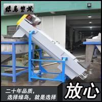 China 6000mm Plastic Washing Line Custom Voltage With 22kw Spiral Conveyor for sale
