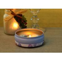 Wholesale Customized Tin Candle Box from china suppliers