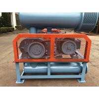 Buy cheap 850-1800 RPM High Pressure Roots Blower For Water Treatment And Food Transportat from wholesalers