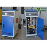 Wholesale Mechanical ball float controller 90kw full automatic electric steam generator brake universal wheel from china suppliers