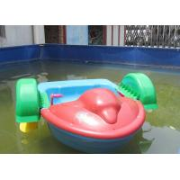 Wholesale Mini Inflatable Water Toys One Person Paddle Boat , Dolphin Swimming Pool Paddle Boat from china suppliers