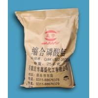 Buy cheap White Powder Aluminum Metaphosphate Firming Agent 7784-30-7 Firming Coating from wholesalers