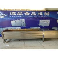 Wholesale Stainless Steel Industrial Potato Washer, Silver Carrot Washing Machine from china suppliers