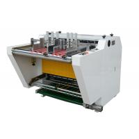 Wholesale Automatic Notching Machine / Automatic Rigid Box Grooving Machine from china suppliers