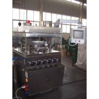 Wholesale Sub-Speed Rotary Tablet Press (ZPYGS51) from china suppliers