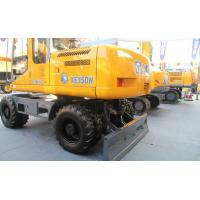 Wholesale XE215C Xcmg Hydraulic 20 / 21 Ton Micro Crawler Excavator 1 Year Warranty from china suppliers