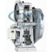 China Dp30a Single Punch Tablet Press on sale