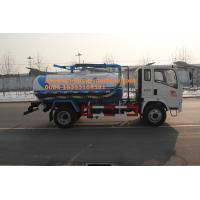 Wholesale 6 Wheels SINOTRUK HOWO Sewage Suction Truck for Sanitation Enterprise 5-6CBM LHD 4X2 Euro2 from china suppliers