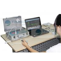 Buy cheap quantum magnetic analyzer from wholesalers