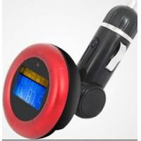 Wholesale Car MP3 Player Supports Usb Disk&SD/MMC Card(FT853-N) from china suppliers