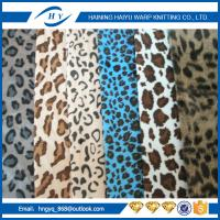 Wholesale Plush Zebra Upholstery Fabric Heat - Insulation Customized Color from china suppliers