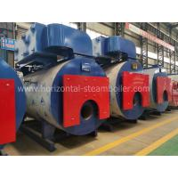 China High Thermal Efficiency Hot Water Boiler Furnace Horizontal For Timber Drying for sale