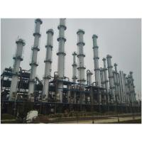 China Crude Aromatic Separation Technology on sale