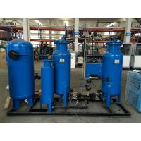 ISO CE PSA Oxygen Generator Plant For Hospital And Welding Industry Usage for sale