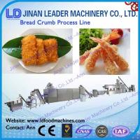 Wholesale Automatic Organic Yellow Coat Chicken Panko Bread crumb process line from china suppliers