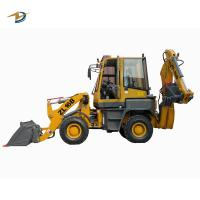 China Compact backhoe loader for sale durable construction equipment on sale