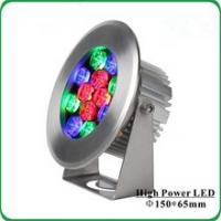 Buy cheap IP68 Stainless Steel Underwater LED Spot Light from Wholesalers