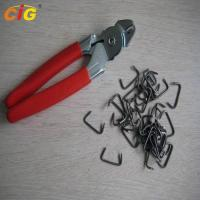 Buy cheap Hog Ring Pliers, Galvanized Steel Hog Ring Staples For Car Seat / Furnitures / from wholesalers