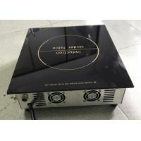 Wholesale Galley equipment commercial Induction  cooker with Ceramic Glass 1800W / 220V from china suppliers
