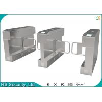 Wholesale Factories IR Sensor  Supermarket Swing Gate Double Core High Security Turnstile from china suppliers
