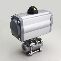 Wholesale Double Acting / Single Acting Pneumatic Actuator DRG-DA Series For Ball Valve from china suppliers