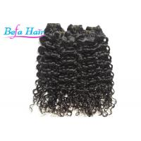 Buy cheap Grade 7A Italian Curl Indian Virgin Human Hair No Mixture Can Be Dyed Hair from wholesalers