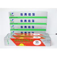 Wholesale Width 400mm - 1600mm Aluminium Foil Roll 8011 , Food Packaging Heavy Duty Aluminum Foil from china suppliers