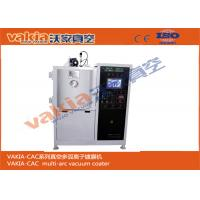 Buy cheap Vacuum Small Size Metallizing Coating Machine For Experimental Facilities / from wholesalers