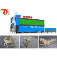 Wholesale Metal Sheet Number Plate Cutting Machine 2000HZ With Servo Motor from china suppliers