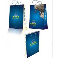 Wholesale custom printing coffee bag, custom made paper bags, cheap white paper bags, smart shopping paper bag from china suppliers