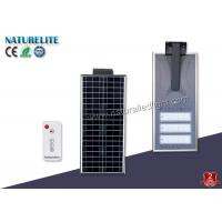 Wholesale Intelligent Integrated 60W Solar LED Street Light with Rechargeable Batteries Back-up for Highway Light from china suppliers