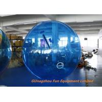 Wholesale Blue 0.7mm TPU Floating Water Ball Walk On Water Balls , Human Water Walking Ball from china suppliers