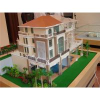 Wholesale Miniature Architectural Model Making Materials 1 / 30 Scale 10CM Wood Base from china suppliers