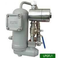 Wholesale LPG Dispenser Components > LPGFL1 LPG Separator from china suppliers
