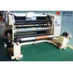 China 380 Volt BusbarFabricationEquipment Busbar Polyester Film Cutting Machine for sale