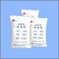 Wholesale Natural Barium Sulfate from china suppliers
