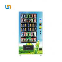 Wholesale Snack Food Drinks Combo Vending Machine Micron WM0-W Merchandise Variety Max 54 from china suppliers