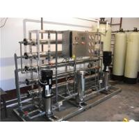 Wholesale Double Stage Pure Water Treatment Plant , RO Water Treatment Equipment 1 Ton Per Hour from china suppliers