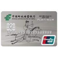 Wholesale China Leading Factory Produced UnionPay Card with Anti-clone Mechanism from china suppliers