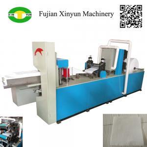 China Hot sale full automatic napkin tissue paper making machine price on sale