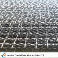 China High Carbon Steel Wire Mesh|Metal Mesh for Screening and Filtering on sale