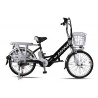 Wholesale 14 Electric Road Bicycle 250W Battery Powered Bikes With Rear Steel Rack from china suppliers