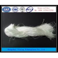 China Fiberglass chopped strands for plasterboard on sale